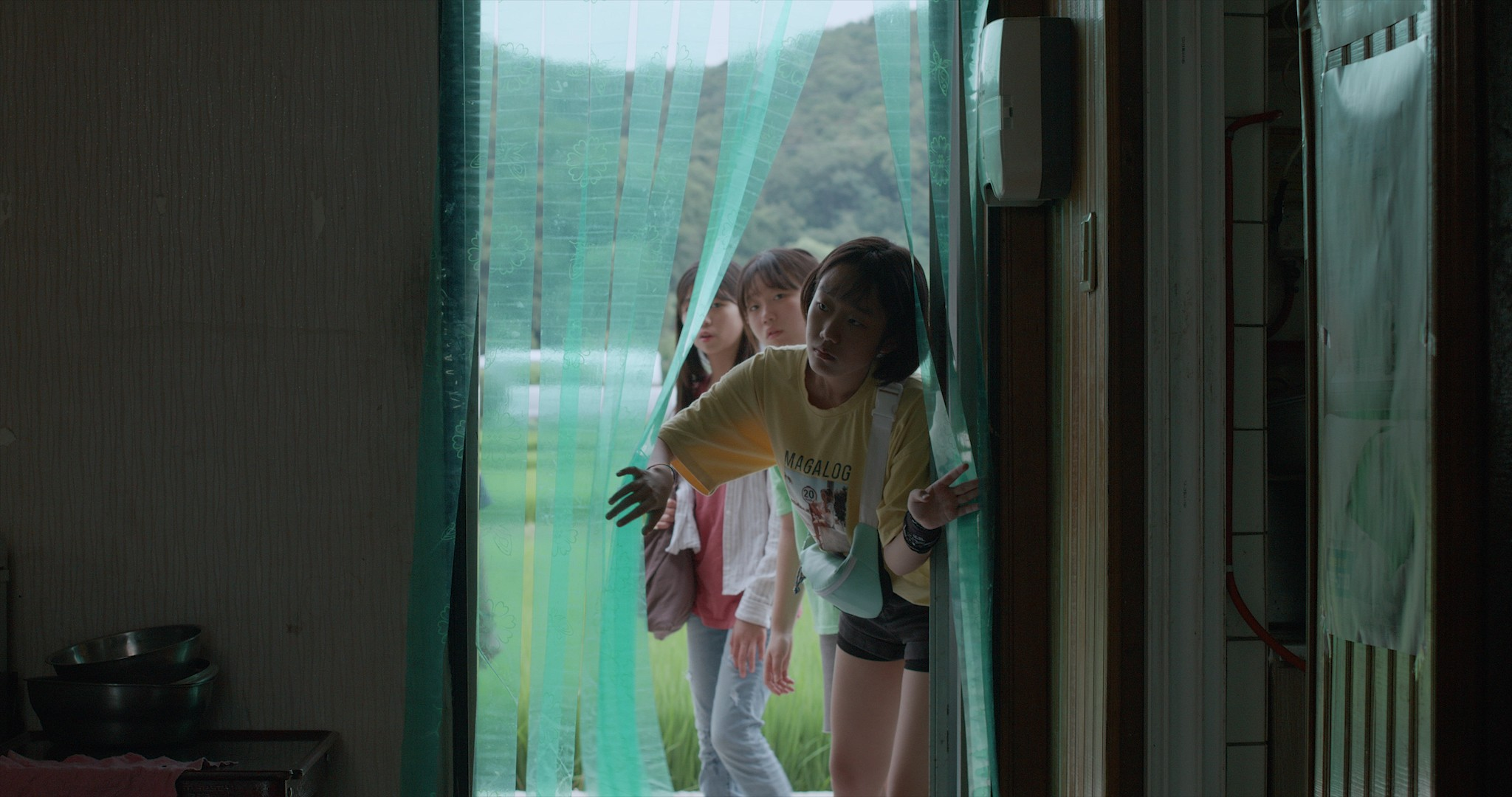 Seol Si-yeon, Park So-jung, Bae Yeon-woo in Jong chak yeok | Short Vacation | Bis ans Ende der Welt by Kwon Min-pyo, Seo Hansol | KOR 2020, Generation | © Tiger Cinema & DGC